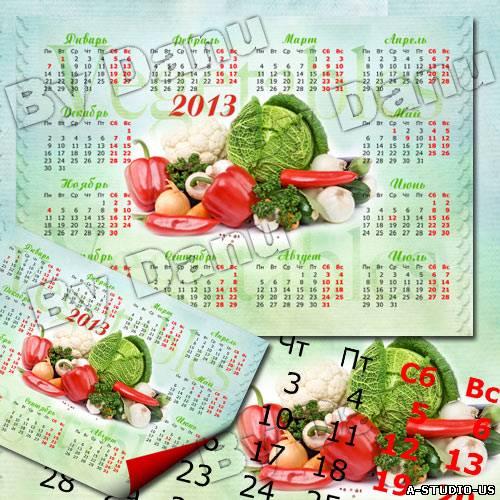 Ключевые теги. vegetable calendar Новость добавил(а). Клипарты. календарь.  Календарь на 2013 год - Плоды лета JPG...