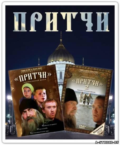 luchshie-hristianskie-filmi-onlayn